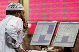 خسائر فادحة يُمنى بها مؤشر بورصة قطر
