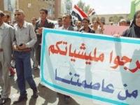 الحوثيون يبطشون بأكاديمي على مرأى ومسمع من طلبته وزملائه.. تعرف على السبب