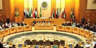 مجلس الجامعة العربية يقف دقيقة حداد على أرواح شهداء غزة
