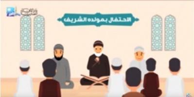 الإفتاء المصرية: وحدة رسوم متحركة للرد على المتطرفين