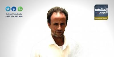 سيرة الشهيد عبدالله اليزيدي (إنفوجرافيك)
