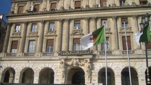 الجزائر تعلن زيادة احتياطياتها من النقد الأجنبي