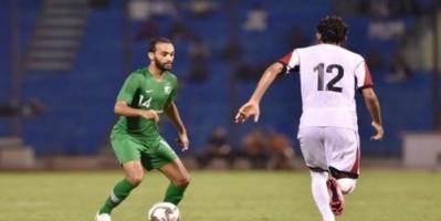 """السعودية تفوز على اليمن 1-0 إستعداداً لأمم آسيا """"فيديو"""""""