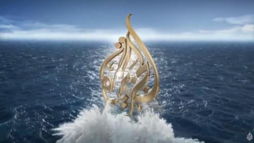 """كيف تاجرت """"الجزيرة"""" بقضايا العرب؟ (فيديو)"""