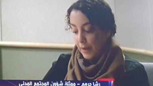 صُحافي: رشا جرهم صفعت غريفيث بمجلس الأمن!