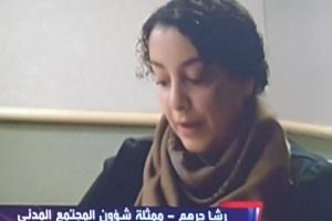 رشا جرهوم تبرز قضية الجنوب وتفضح الحوثيين أمام مجلس الأمن الدولي