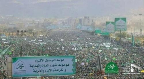 65 مليار ريال من الحوثي لإقامة فعاليات طائفية خلال المولد النبوي