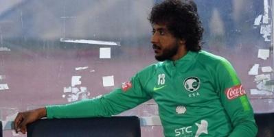 السعودية تكشف عن حجم إصابة نجم الأخضر