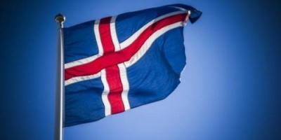 بشرى سارة من أيسلندا لليمن.. تعرف عليها