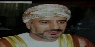 تزامنًا مع اليوم الوطني 48.. مسؤول عماني سابق يُثير الجدل