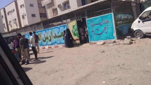 إصابة 9 مدنيين بحادث اغتيال نائب قائد الحزام الأمني في أبين