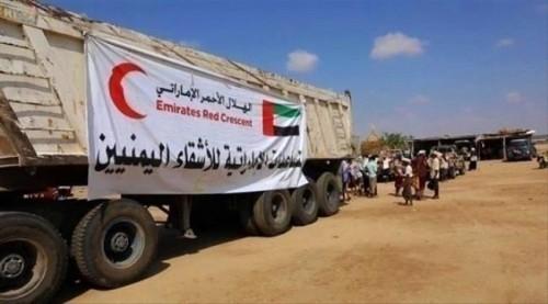 الهلال الإماراتي يواصل مساعداته لأهالي الساحل الغربي