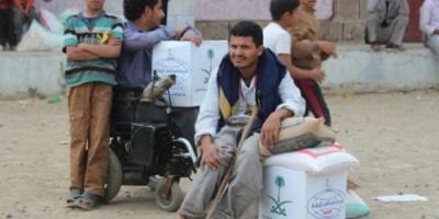 تعرف على حجم المشروعات السعودية لإغاثة اليمن (انفوجرافيك)