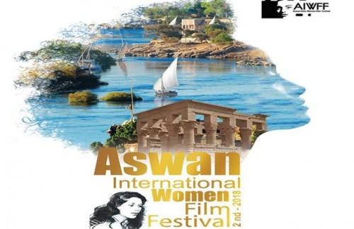 مهرجان أسوان الدولي لأفلام المرأة يستقبل طلبات الالتحاق بورش دورته الثالثة