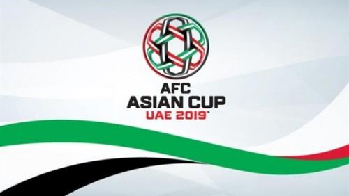 تعرف على موعد وسعر تذاكر مباريات كأس أمم آسيا2019
