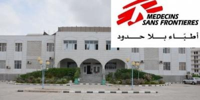 حقيقة مقتل طالبة إثر حادثة استشهاد غرامة