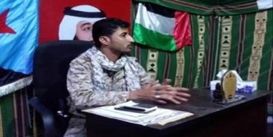 """""""النخبة الشبوانية"""" تتقدم بالعزاء في استشهاد القائد فهد غرامة"""