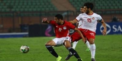 مصر الأولمبي يكرر فوزه على منتخب تونس بهدف نظيف