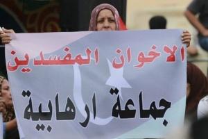 «إخواني» سابق يكشف دور الجماعة في مشروع الشرق الأوسط الكبير