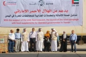 الهلال الأحمر الإماراتي يقدم الدفعة الثانية من الدقيق وزيت الطعام للمخابز في حضرموت