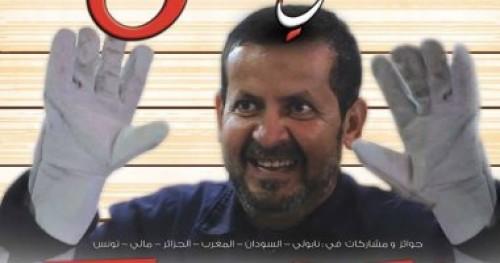 """الفنان التونسي إكرام عزوز يقدم 4 عروض بالجزائر لعرضه المسرحي """"سيلفي"""""""