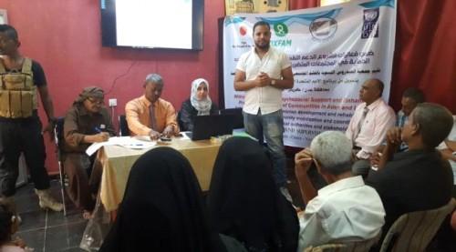 جمعية تنموية بكريتر تدشن مشروع دعم استقرار اليمن