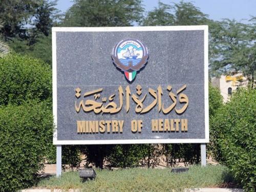 الصحة: الكويت تحتل المرتبة الأولى في المتبرعين بأعضائهم
