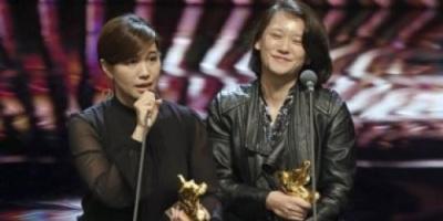 تايوان تتسبب في قطع البث عن حفل جوائز الأوسكار الصيني