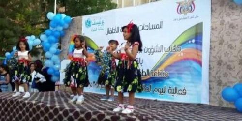 بعروض مسرحية.. هكذا احتفلت عدن باليوم العالمي للطفل