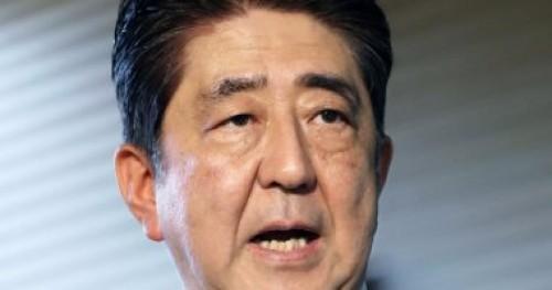 رئيس الوزراء الياباني يزور هولندا وأوروجواي وباراجواي وبريطانيا