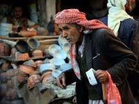 """""""إمداد"""" مبادرة إماراتيه سعودية لدعم اليمن"""