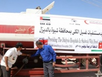 الهلال الإماراتي يدعم مراكز غسيل الكلى بالوقود في هذه المناطق.. تعرف عليها
