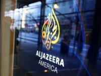 صحفي سعودي يُغرد بطريقة مثيرة عن قناة الجزيرة