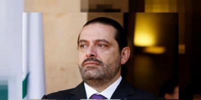 الحريري: بيار الجميل كان مناضلاً من أجل حرية لبنان
