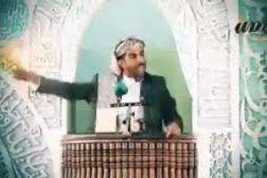 خطيب حوثي يتطاول على الصحابة ويتبرأ من دين محمد «فيديو»