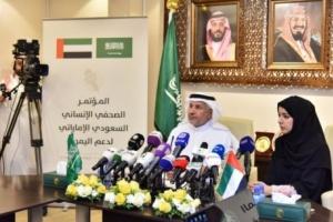"""طلب هام من إعلامية بحرينية بشأن """"إمداد"""".. تعرف عليه"""