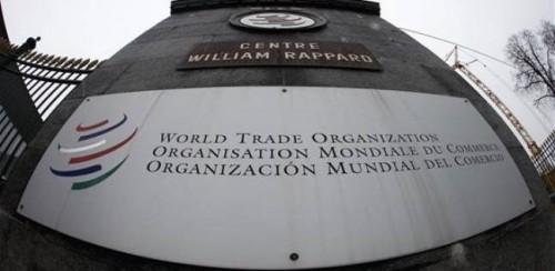 """""""التجارة العالمية"""" تنشئ مجموعة تحكيم بين موسكو وواشنطن بشأن رسوم الفولاذ"""