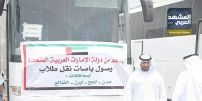 الحافلات المهداة من دولة الإمارات: من يعرقل عملها ؟ ( انفوجراف )