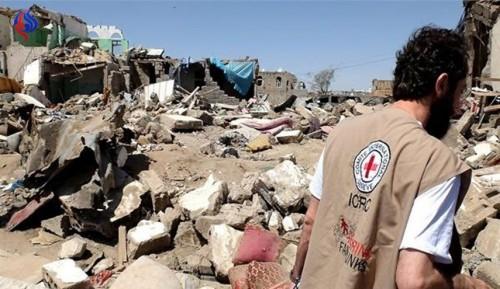 الصليب الأحمر يعيد موظفيه الأجانب إلى اليمن مجدداً لهذا السبب