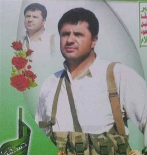 مصرع شقيق مشرف الحوثيين بمحافظة حجة مع عشرات الانقلابيين «اسم وتفاصيل»