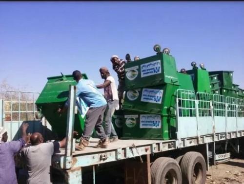65 حاوية لإنهاء أزمة القمامة في الضالع
