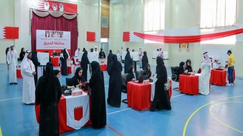 البحرين: 67% نسبة الإقبال في الانتخابات البلدية