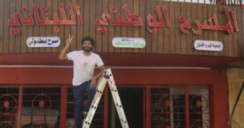 بالفيديو.. شاهد افتتاح أول سينما ومسرح مجاني بلبنان