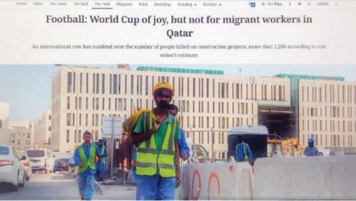 الضغوط الدولية تجبر «نظام الحمدين» على دفع تعويضات ضخمة لعمال ملاعب كأس العالم