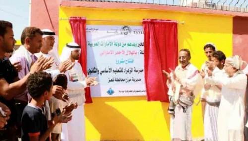 على امتداد الساحل الغربي.. الهلال الإماراتي يفتتح 15 مدرسة