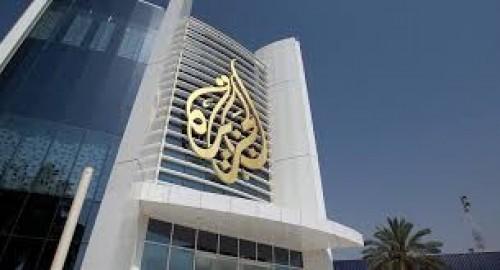 الإعلام القطري.. منصة متخصصة لإطلاق الأكاذيب (فيديو)