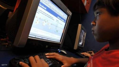 بلدة إندونيسية تمنع الإنترنت.. تعرف على السبب