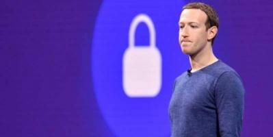 """بريطانيا تصادر وثائق """"فيسبوك"""" سرية"""