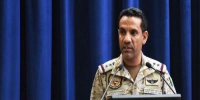 المالكي: الأعمال العدائية والإرهابية للحوثيين تكشف عدم جديتهم للحل السياسي