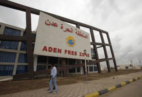 """المنطقة الحرة تطالب أمن عدن بالقبض على معتدين على أراضيها """"وثيقة"""""""